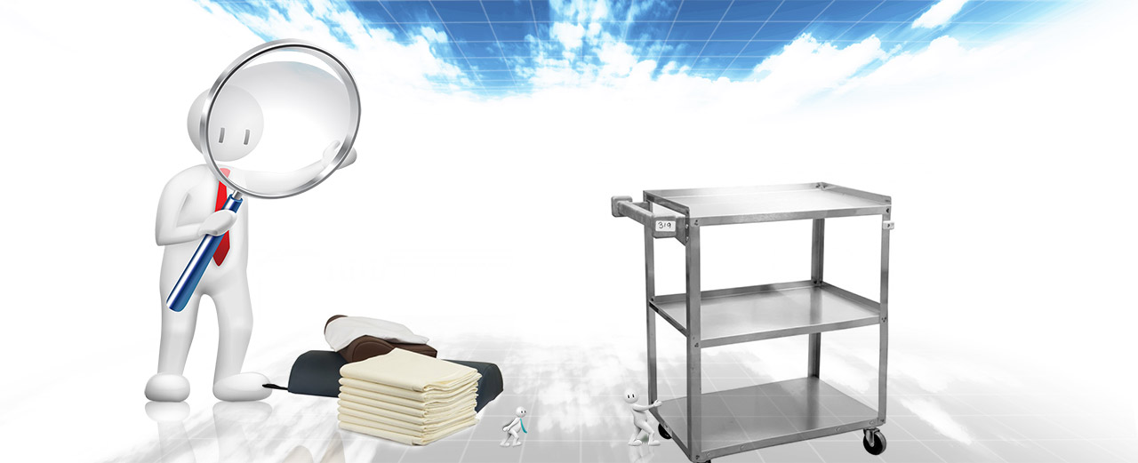 Quality-Medical-Equipment-Online-cover