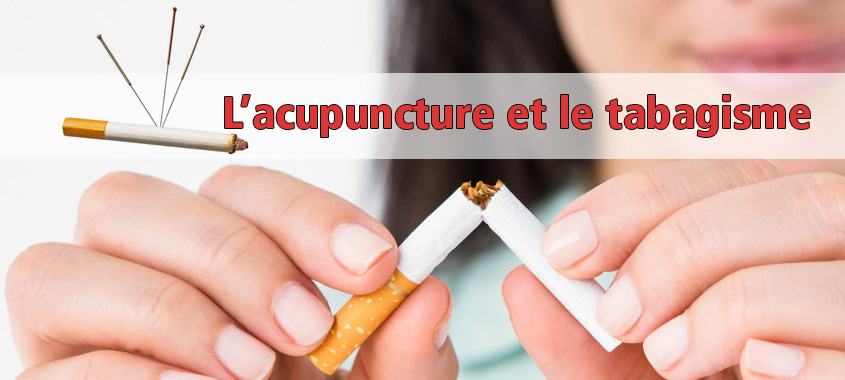 acupuncture-clinic-laval-XiaoLei-Wang-quit-smoking-le-acupuncture-et-le-tabagisme