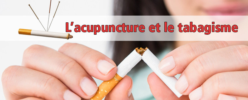 acupuncture-clinic-laval-XiaoLei-Wang-quit-smoking-le-acupuncture-et-le-tabagisme-845x340