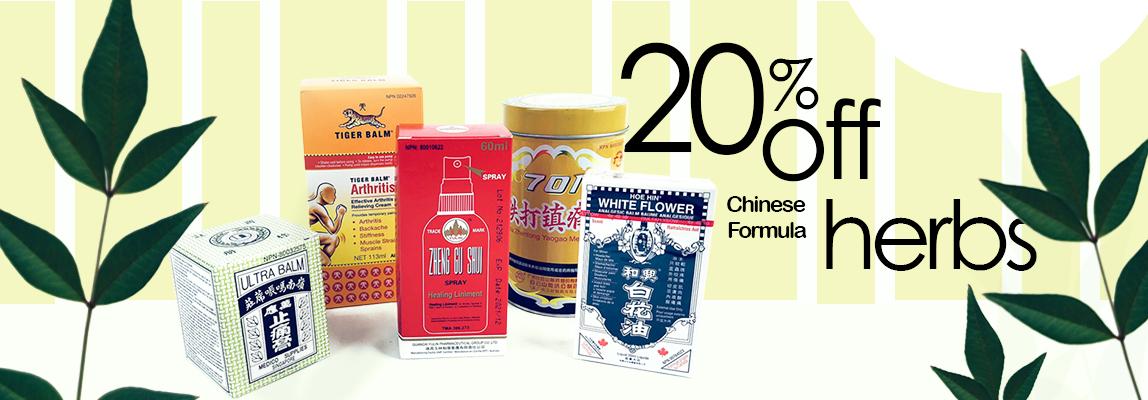 lierre-ca-weekly-sepcial-chinese-formula-herbs
